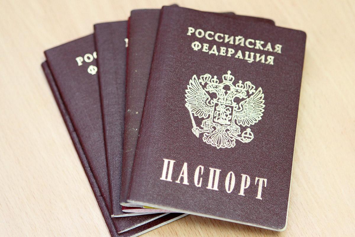На Среднем Урале перестали выдавать загранпаспорта старого образца