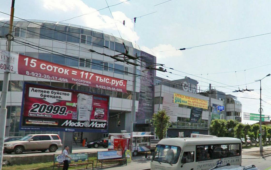 Приставы закрыли отель и ресторан в Guru Centre на Репина
