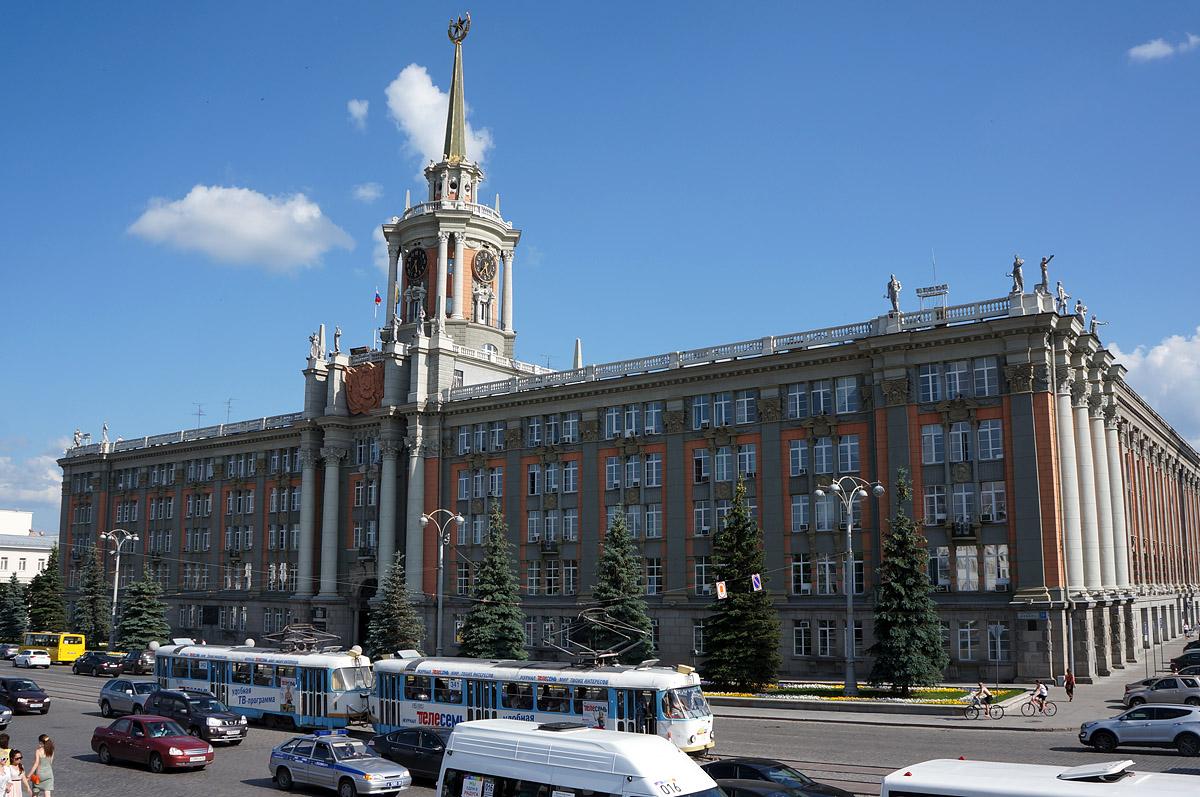 На здании мэрии Екатеринбурга разместили рекламу наркотиков