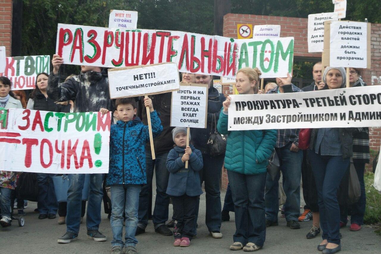 Мэр не пришел. Пионерка протестовала против «Дома Азербайджана» без Ройзмана