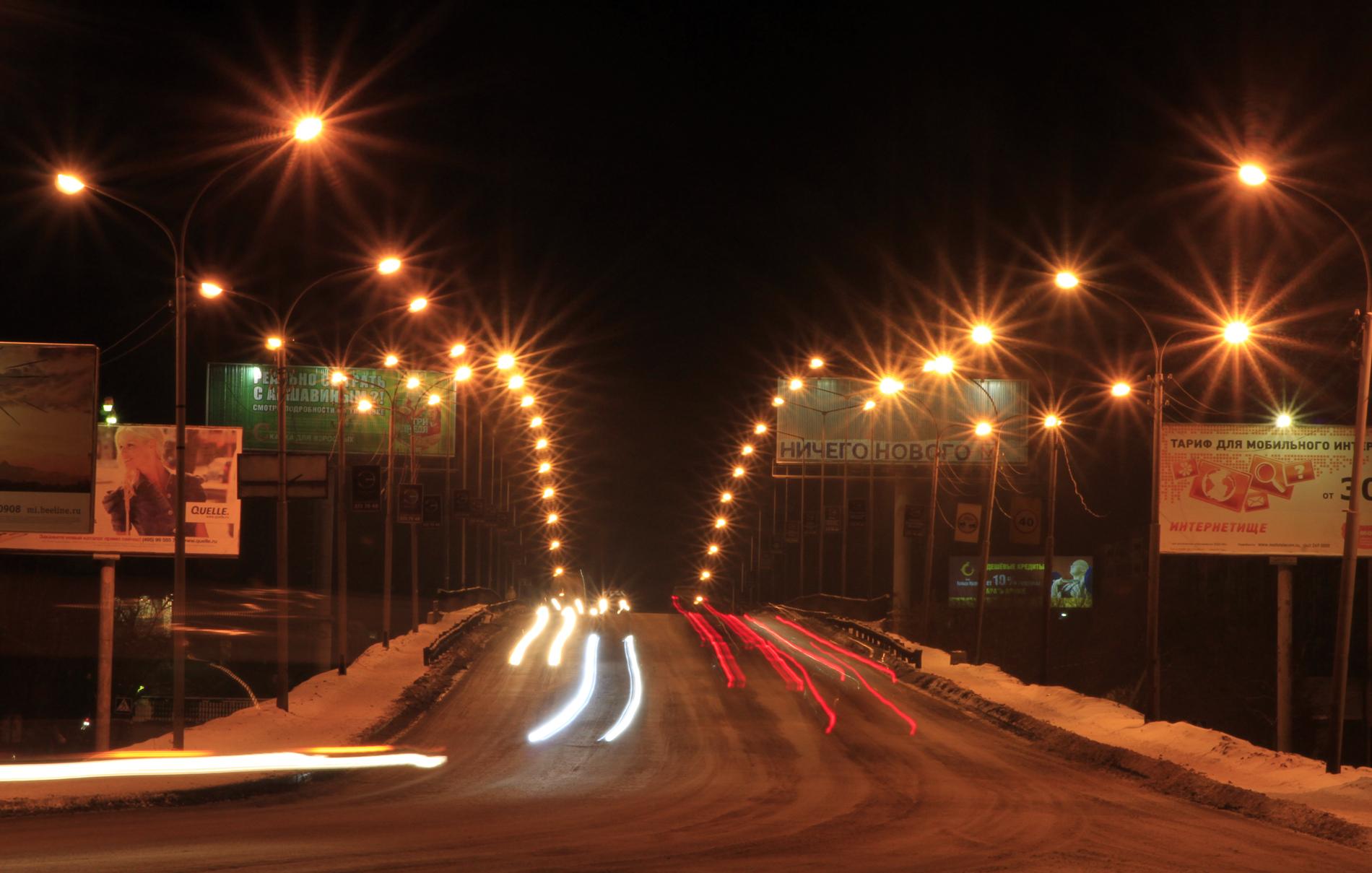 Улицы Екатеринбурга теперь освещаются в круглосуточном режиме