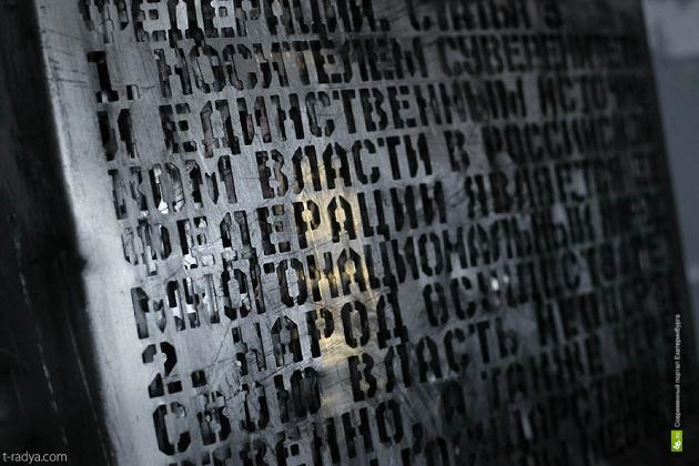 Тимофей Радя получил премию современного искусства имени Сергея Курехина
