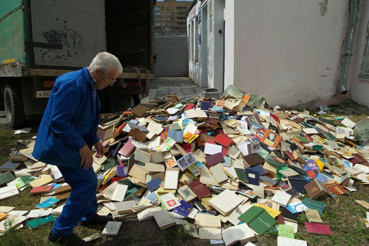 В центре Екатеринбурга выбросили гору книг