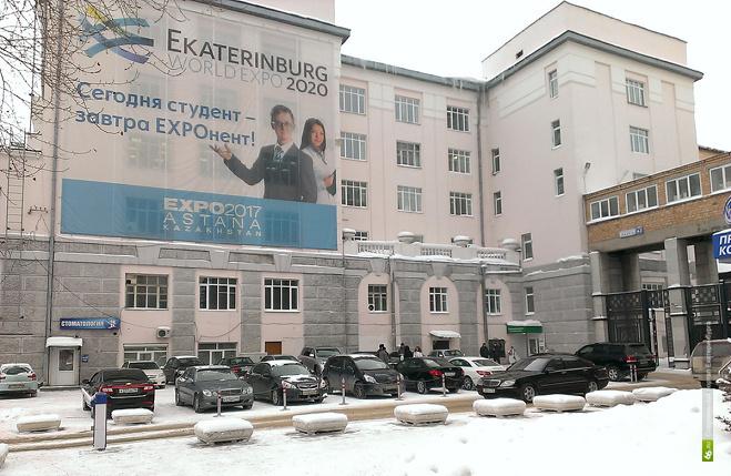 Информационному центру по атомной энергии в Екатеринбурге исполняется год