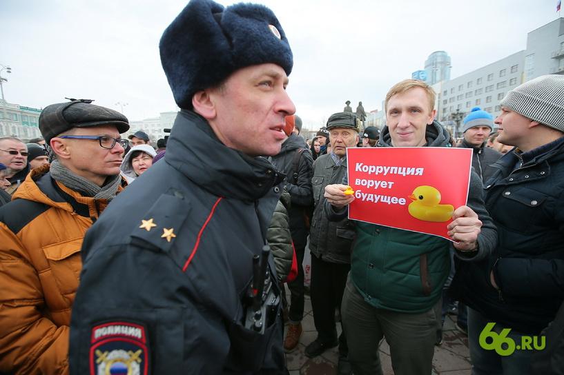 В РФ выпускают купальники «Ути-Путин»