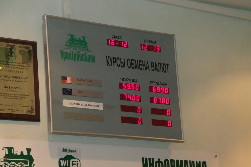 devushka-s-chlenom-yaponiya