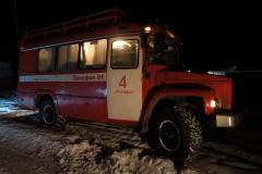 Две женщины и младенец погибли во время пожара в сысертском общежитии