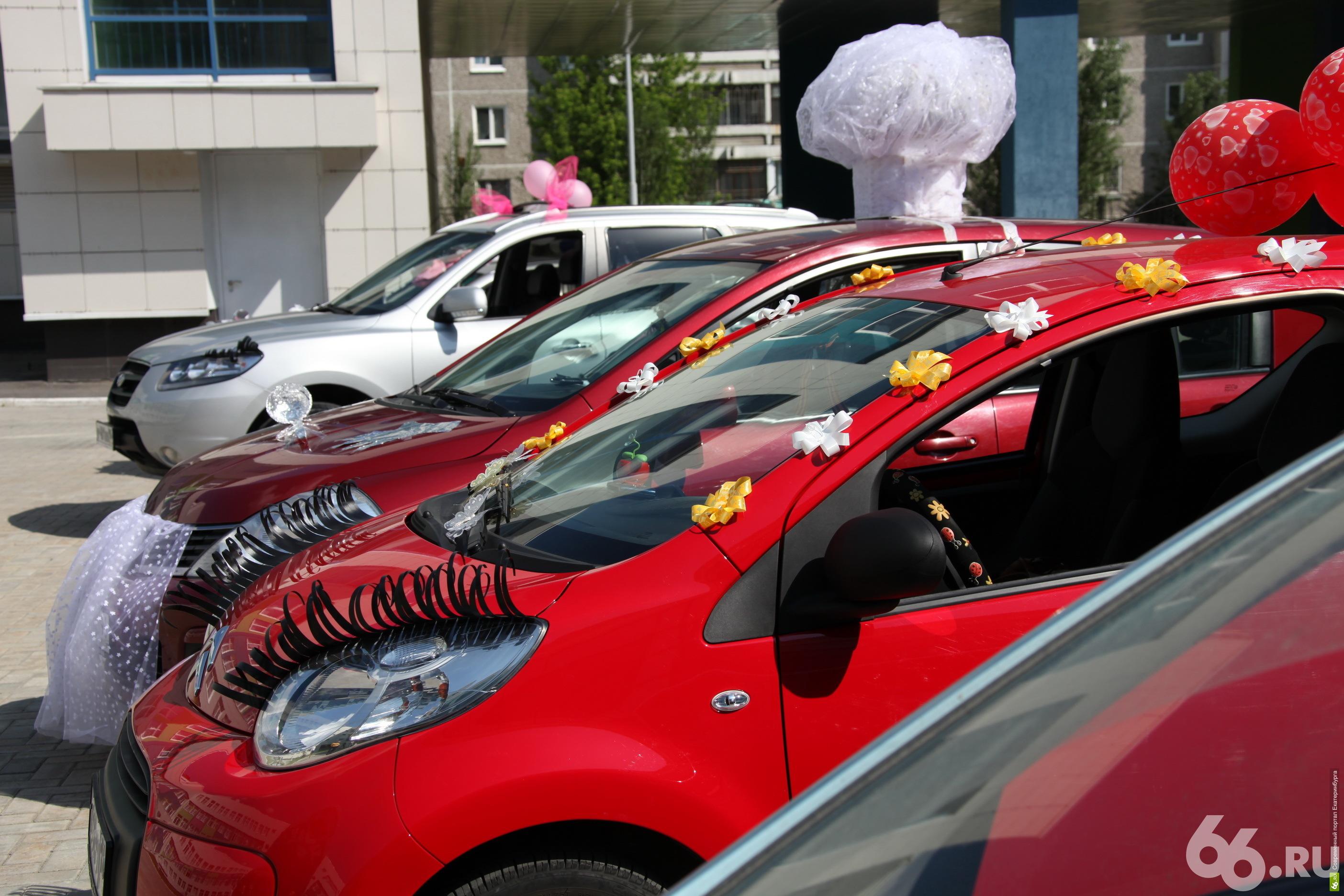 Как и чем украсить машину на конкурс автоледи