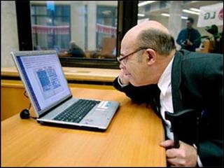 Концепция регулирования интернета будет готова уже в Апреле