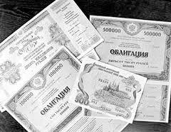 Инвестиции банков в ценные бумаги