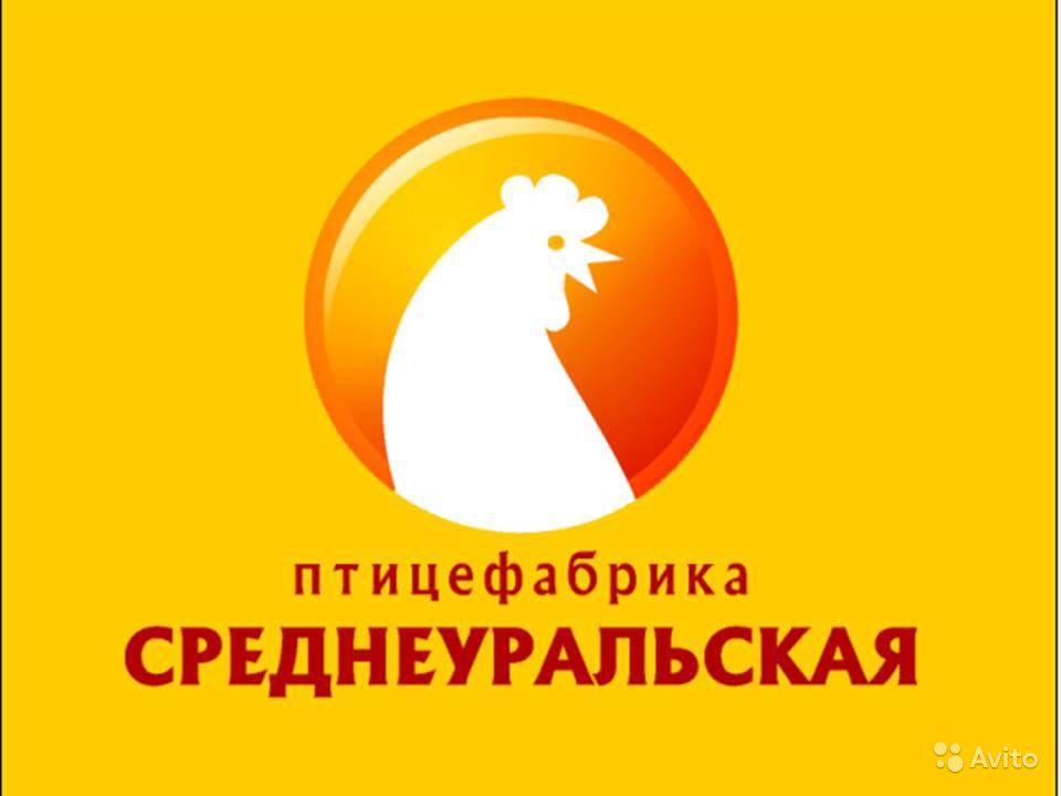 """ООО """"Птицефабрика """"Среднеуральская"""""""