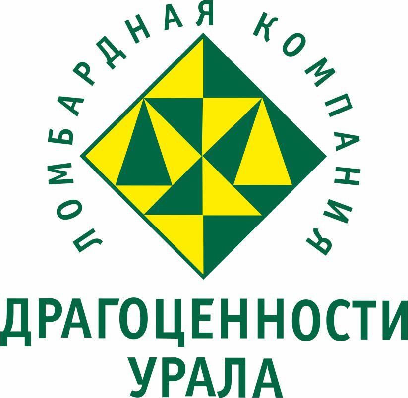 """ООО """"Ломбардная компания """"Драгоценности Урала"""""""