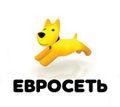 ООО «Евросеть-Ритейл»