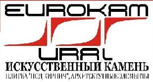 """Еврокам Урал"