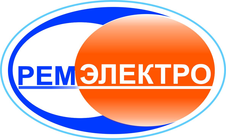 """ООО  Холдинг  """"РЕМЭЛЕКТРО"""""""