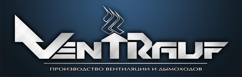 """ООО ПК """"ВЕНТРАУФ"""""""