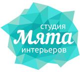 """Дизайн-студия интерьеров """"Мята"""""""