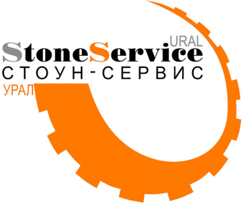 Стоун-Сервис-Урал