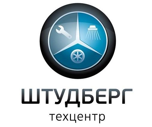Техцентр ШТУДБЕРГ