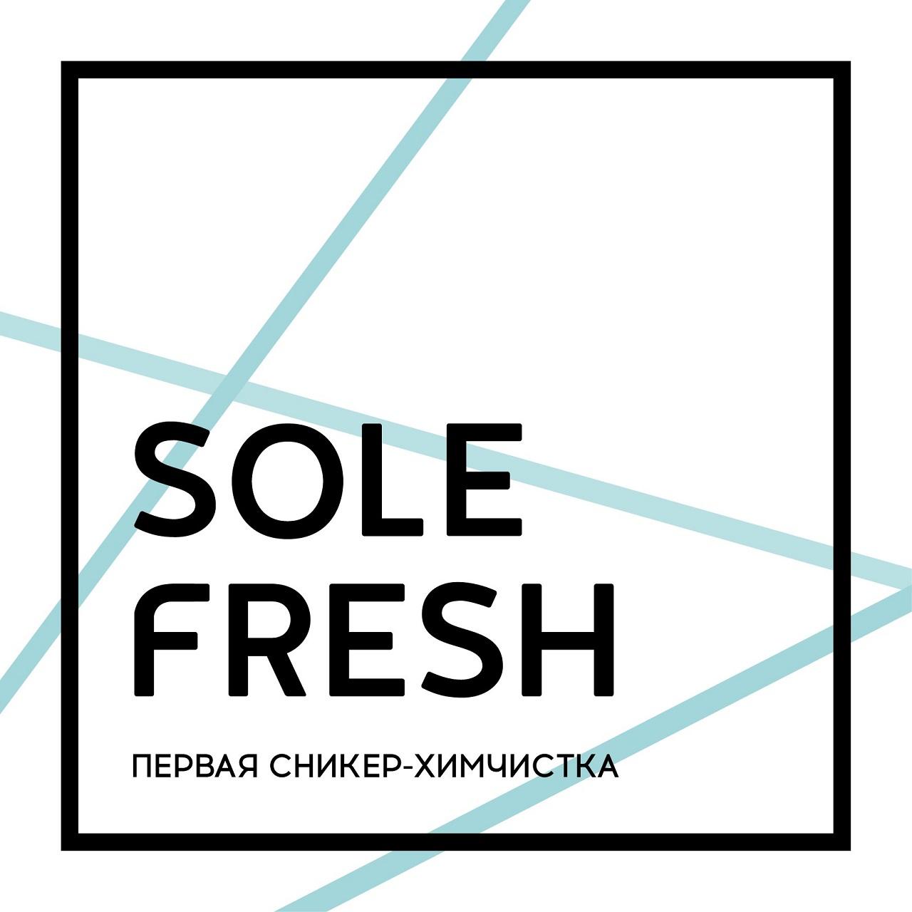 Sole Fresh
