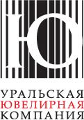 """ООО """"Уральская ювелирная Компания"""""""
