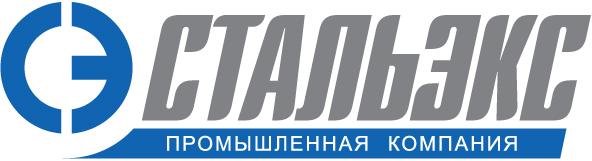 """ООО """"СТАЛЬЭКС"""""""