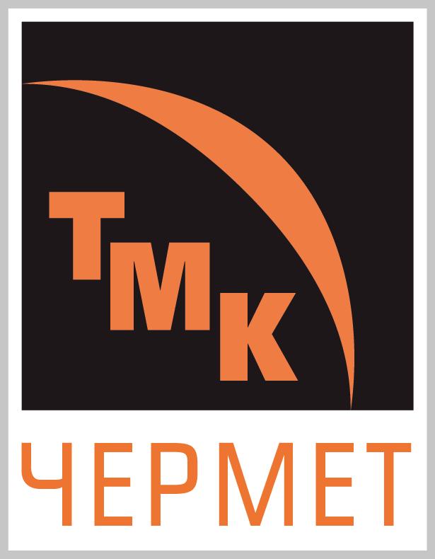 """ООО """"ТМК ЧЕРМЕТ"""""""