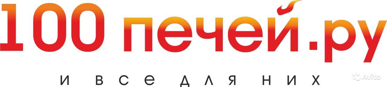 ООО Торговый дом 100 печей.ru