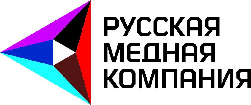 """""""Русская медная компания"""""""