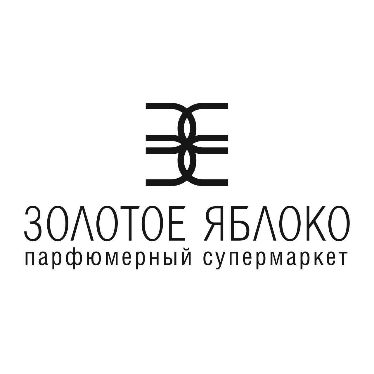 """Парфюмерный супермаркет """"Золотое Яблоко"""""""