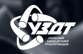 "ООО ""УЗДТ"""