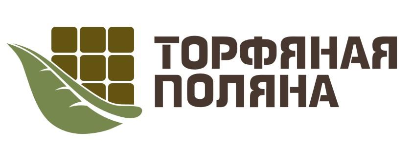 """ООО """"Экопром"""""""