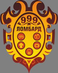 "ООО Ломбард ""999"""