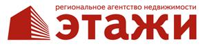 """Федеральная риелторская компания   """"ЭТАЖИ"""""""