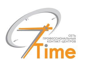 7Time - Сеть профессиональных контакт-центров