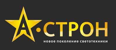 """ООО """"А-СТРОН"""""""