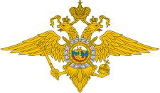 ЭКЦ  ГУ МВД России по Свердловской области