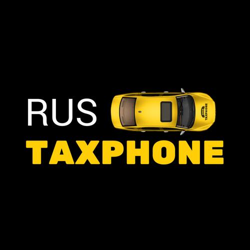 Rus Taxphone