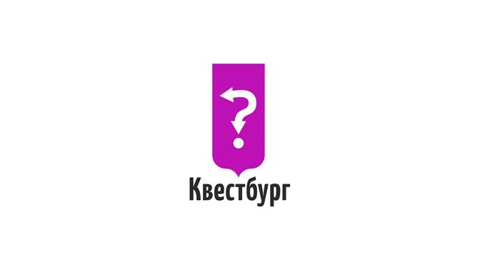 """ООО """"КВЕСТБУРГ"""""""