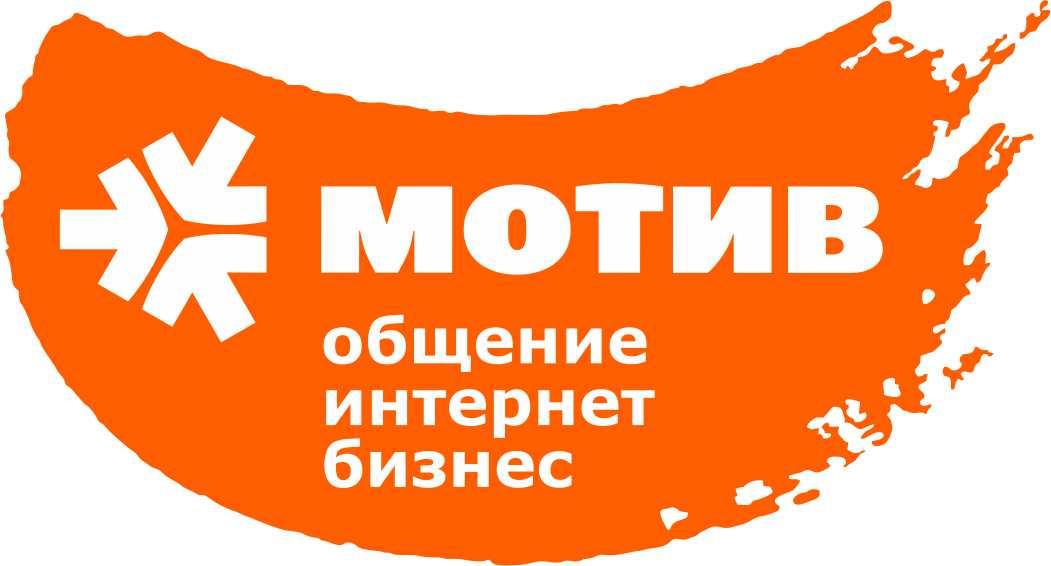 Телекоммуникационная Группа МОТИВ