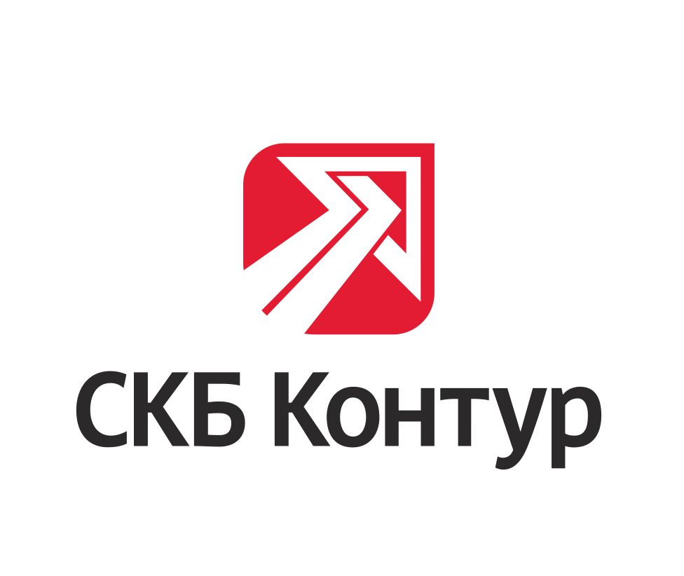 "ЗАО ПФ ""СКБ Контур"""