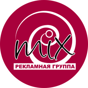 """Рекламная группа """"МИКС"""""""