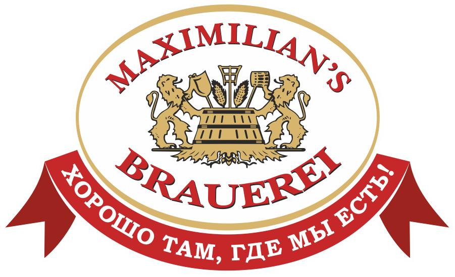 Баварский ресторан-пивоварня «Maximilian's»