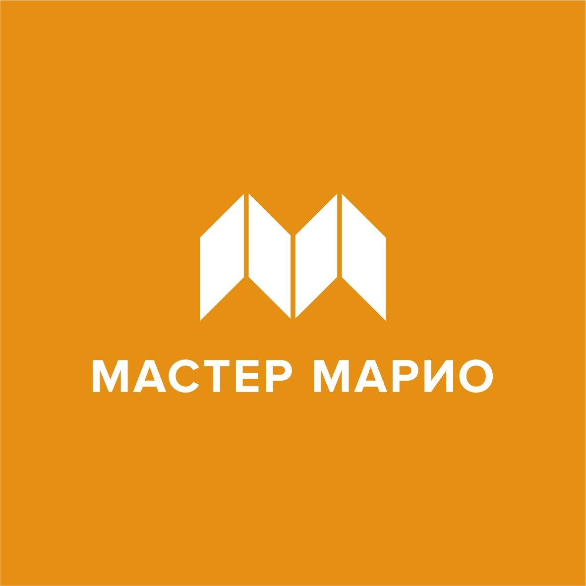"""ООО """"Мастер Марио"""""""