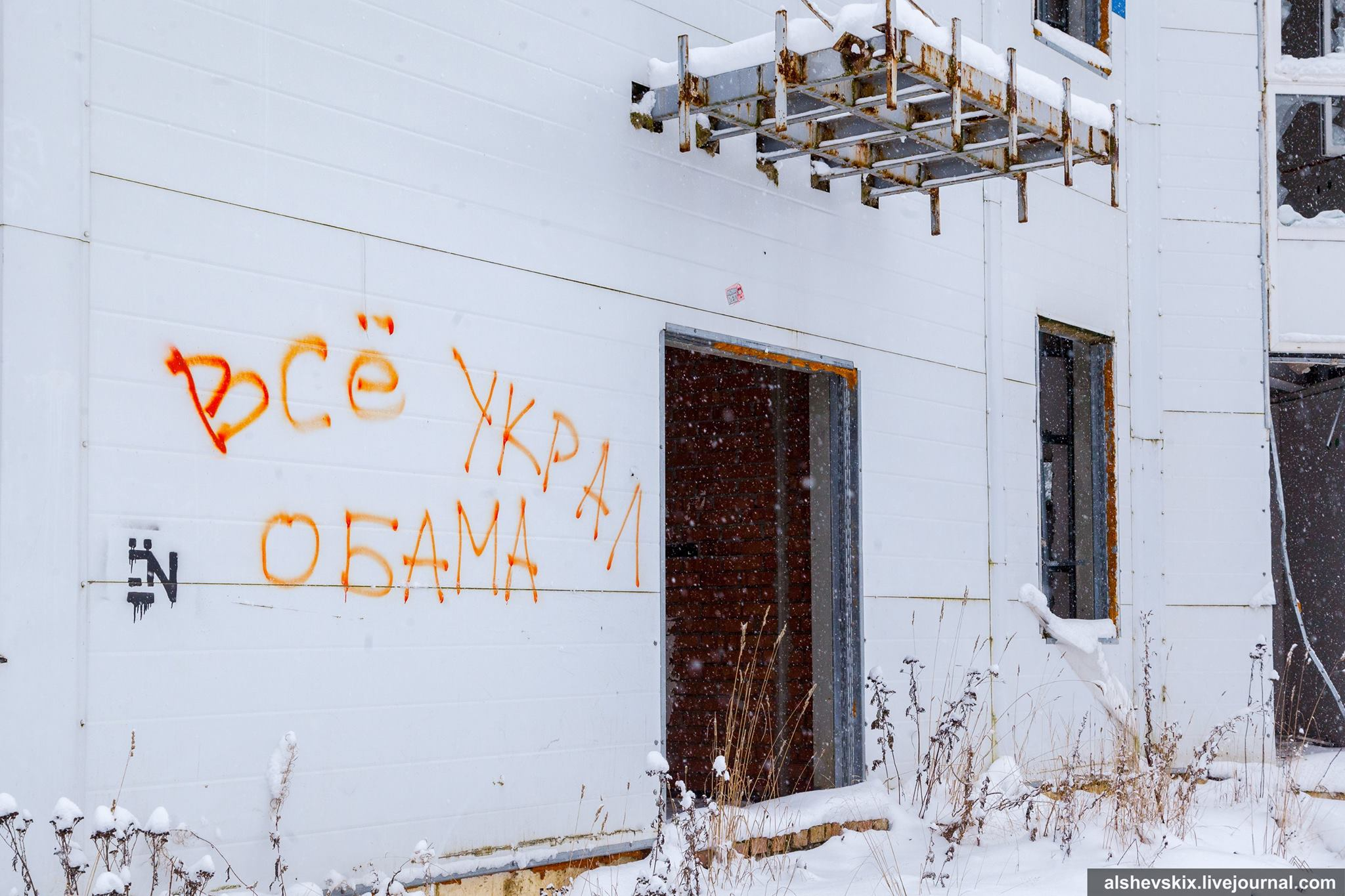 В СЦКК показали последствия обстрела наемниками РФ жилых домов в Трехизбенке - Цензор.НЕТ 1812