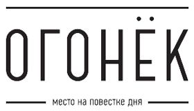 """Бар-ресторан """"Огонёк"""""""
