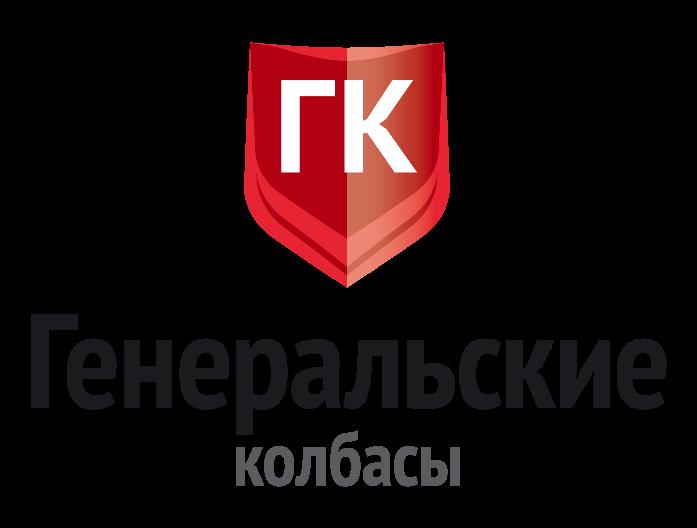 Генеральские Колбасы