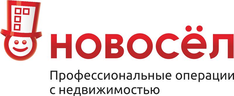"""Группа компаний ""Новосел"""
