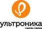 Компания Ультроника