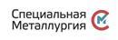 """ООО """"НПК """"Специальная металлургия"""""""